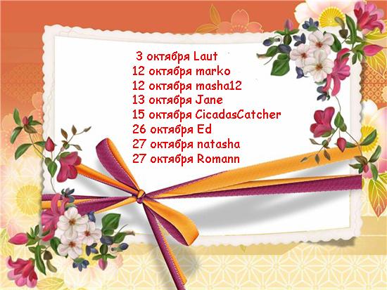 Поздравительный открытки